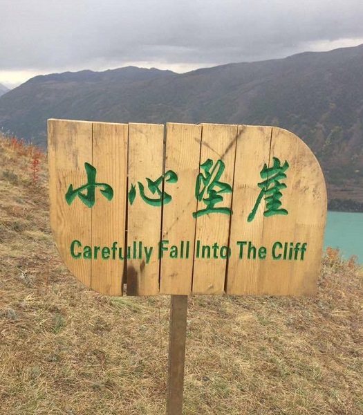 cliff-sign2