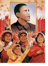 ObamqRed2.jpg