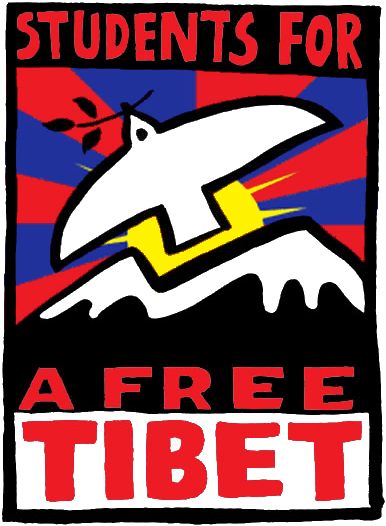 Students_for_a_Free_Tibet_logo_2006.jpg