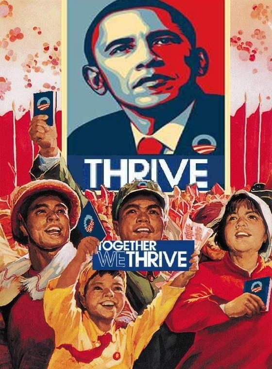 Thrivejive1.jpg