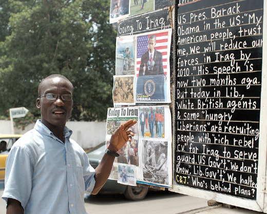 africanbloggernews.jpg