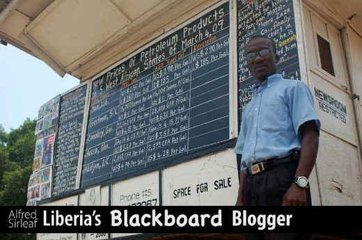 blackboardblogger.jpg