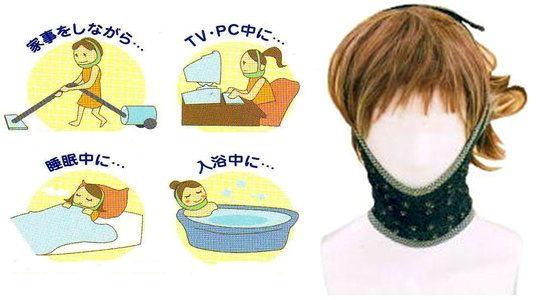 hada-komachi-anti-snoring-neck-scarf-1.jpg