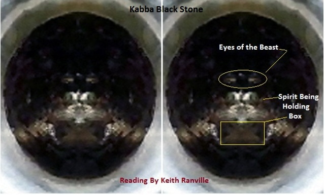 kabba-black-stone-box-cipher-keith-ranville.jpg
