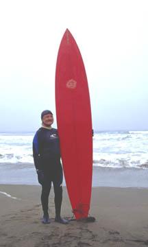 surfup.jpg