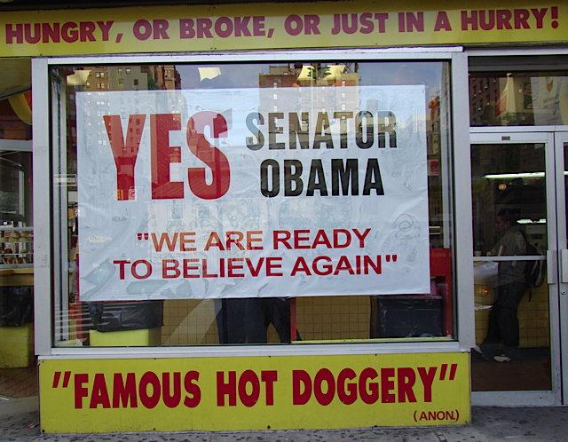 obamahotdoggery.jpg