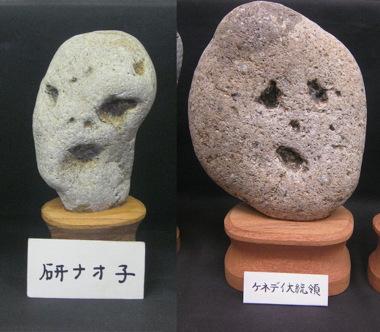 Chinsekikan-rockface-museum-4.jpg