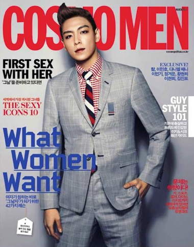 Cosmo_for_Men_Korea.jpg