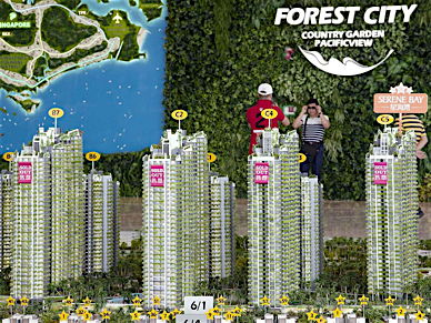 ForestCit-Scalemodel.jpg