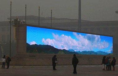 a_blueskyinbeijing.jpg
