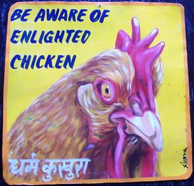 a_chicken2.jpg
