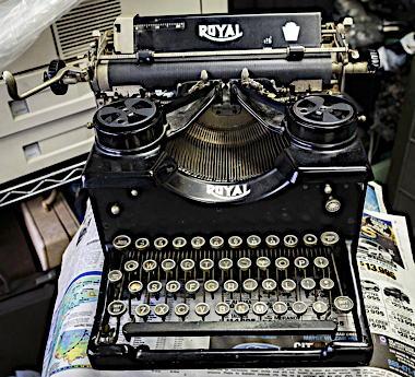 a_royaltypewriter.jpg