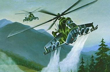 a_soviet_hind.jpg