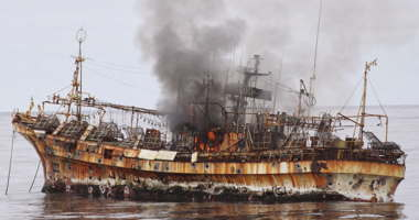 aajapanese-vessel.jpg