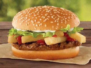 burger-king-french-fry-burger.jpg