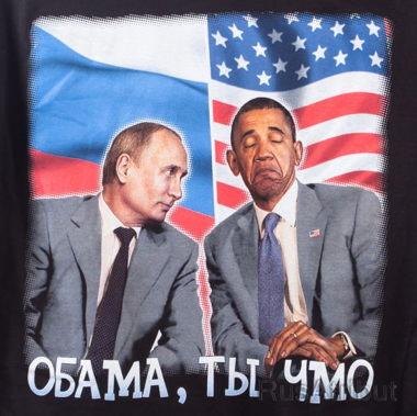 chernaya-futbolka-obama-chmo-4-1001x1001w.jpg