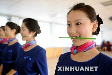 chopstick_smile_training_3.jpg