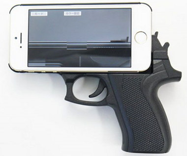 gun-grip-case-iphone-5-cover-1.jpg