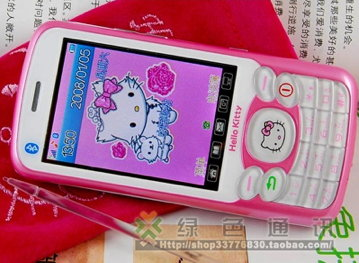 hello-kitty-touchscreen-phone.jpg