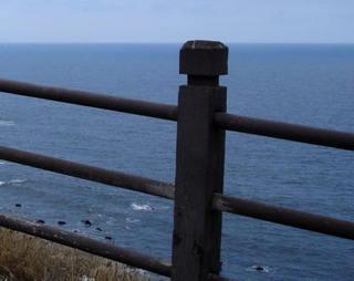 horizon20091014Ocean.jpg