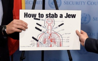 how-to-stab-a-jew-e1445102111667.jpg