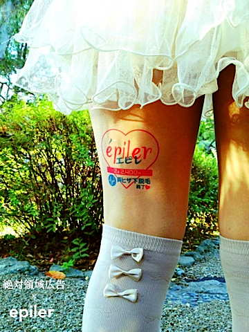 thigh-advertising-Japan3-550x730.jpg