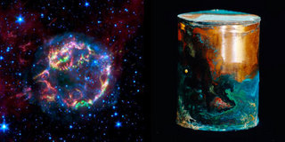 universe_canister_2.jpg