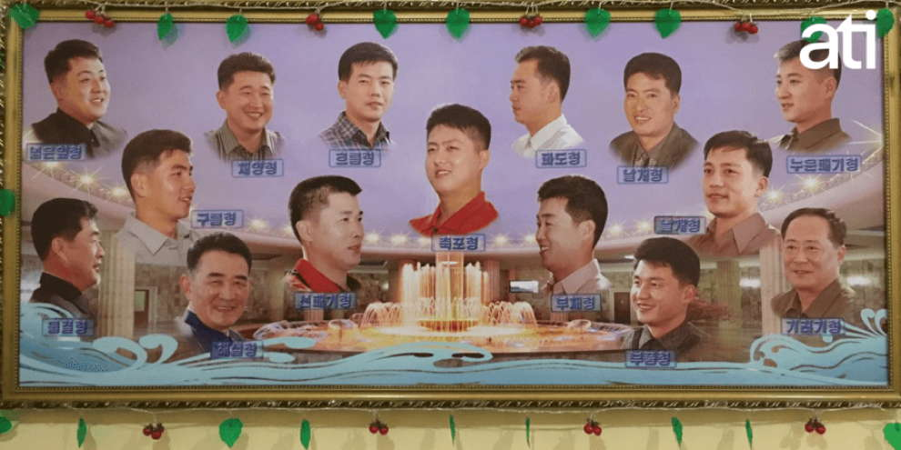 north korean hair styles american digest when in the course of human events it 3832 | haircuts allowed in north korea 1