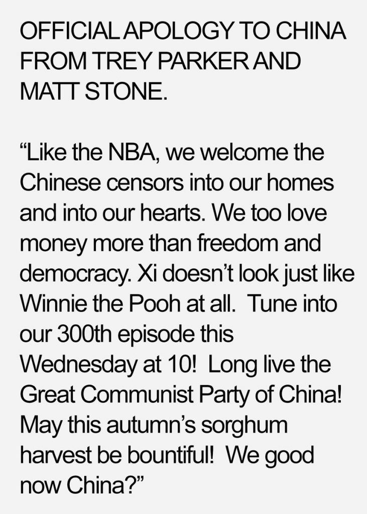 Band In China: South Park Apologizes to China for Saying (Among Other Things) It's a Gilded Concentration Camp with Winnie the Pooh Leading It