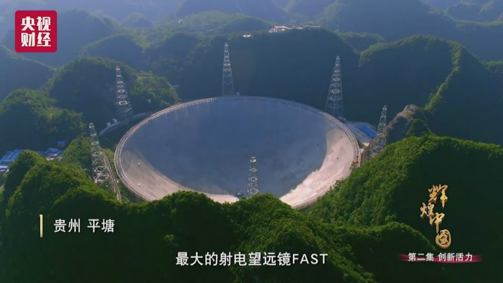 Re: The Decline of the West -- China has finished building the Five-hundred-meter Aperture Spherical Telescope (FAST), the world's largest single-aperture telescope.
